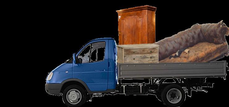 Картинки по запросу утилизация мебели качественно и недорого